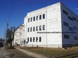 Parduodamas sklypas Jurgio Dobkevičiaus g., Kirtimuose, Vilniuje, 23 a ploto