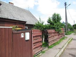 Parduodamas butas Mokyklos g. 1, Lapių mstl., 57 kv.m ploto, 2 kambariai [..]