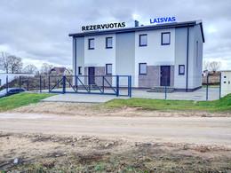 Parduodamas namas Skalvos g.,, Vilniuje, 105.37 kv.m ploto, 2 aukštai