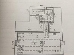 Parduodamas namas Antanavos k., 92.59 kv.m ploto, 1 aukštai